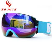 Durable Ski Snowboard Goggles / Cool Snowboard Goggles Protective Safety Skiing Eyewear Glasses Manufactures