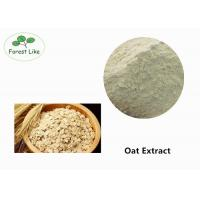 Health-care Plant Extract Oat Extract Beta Glucan 70% Off-white Fine Powder Manufactures