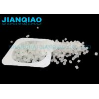 High Grafting Rate Light Yellow Raw Plastic Granule Raising The Material Complicated Property Manufactures