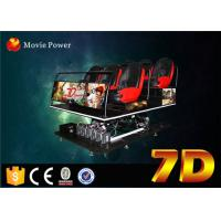China Game machine 7d cinema hydraulic software with simulated accurately on sale