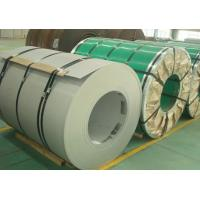 3.0mm - 16.0mm Hot Rolled Steel Coil , JIS 304 Stainless Steel Coil For Atomic Energy Equipment Manufactures