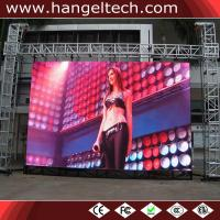 Purchase P4.81mm Outdoor Rental LED Jumbo Screen for Party - 500x500mm Cabinet Manufactures