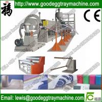 China Plastic extruding flat film stretching line(FCFPM-90) on sale