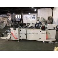 High Speed Needle Type Glue System Center Seal Machine With Moveable Rewind Device Manufactures