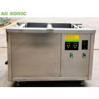 Ultrasonic Anilox Roller Cleaner 70L With Motor Rotation System Clean 2 Roller At A Time Manufactures