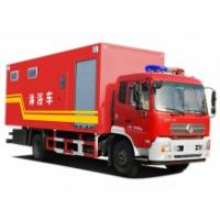King Run Logistics Shower Vehicle Customizing