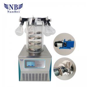 China 4L Lab Freeze Dryer on sale