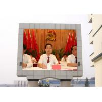 High Definition P16 Led Video Display Screen , Outdoor Led Digital Billboards Manufactures