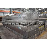 Buy cheap Hot-rolled sheet steel 1.2344 from wholesalers
