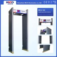 China 6 Detection Zones Walkthrough Metal Detector  for Airport Security,station and hotel inspection. on sale