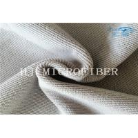 China Grey Color Microfiber Kitchen Towels Fabric Super Soft Super Absorbent Superpol Cloth Fabric on sale