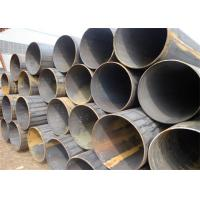 "Black Painting Seamless Mild Steel Tube / Seamless Carbon Steel Pipe 1"" - 18"" Manufactures"