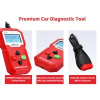 China Hand Held Engine Performance Analyzer Konnwei Kw590 EVAP System For Emissions Test on sale