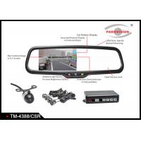 China 12V 4.3 Inch Rear View Parking Mirror With PC7070 Color CMOS Image Sensor on sale