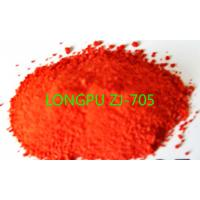 High Temperature Resistant Tri-(4-Hydroxy-TEMPO) Phosphite CAS 2122 49 8 Manufactures