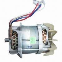 Induction motor for lawn mower Manufactures