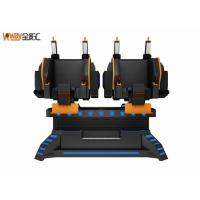Buy cheap 2 Seats 9D VR Cinema Montion Simulator With 12 months Warranty from wholesalers