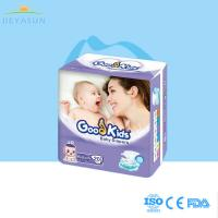 Good kids brand baby diaper for sale