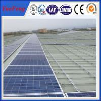 Flat Roof PV Mounting System, solar panel mounting rack for Japan Manufactures