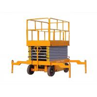 500kg Aerial Work Platform 2.2kw , Height 20 Meters Heavy Duty Lift Table Manufactures