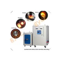 Pipe Heat Industrial Portable Induction  Heater Heating Machine In China Manufactures