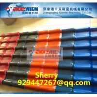 Plasic Pvc Pmma Glazed Roof Tile Roofing Sheet Making Machine Production Line plastic recycling machine Manufactures