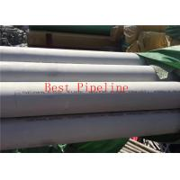 UNS32750 S31803 Duplex Stainless Steel Pipe With Super Duplex 2507 Bright Annealed Surface Manufactures