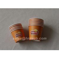 12oz Offset or Flexo Printing Personalized Single Wall Disposable Paper Coffee Cups Manufactures