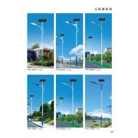China Round Taper Galvanized Steel Led Light Pole Street Lamp Post For Park on sale