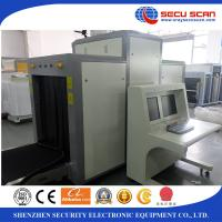 Dual View Airport Xray Machine For Heavy Baggage , Security X Ray Machine Manufactures