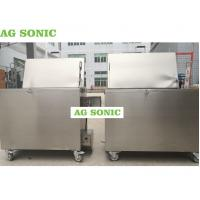Grills Gas Cooking Fat Remove Heated Soak Tank Kitchen Cleaning 193L 258L 2KW Manufactures
