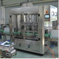 China Safety Bottling Line Equipment / Plastic Glass Water Filling Machine on sale