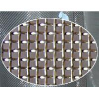 Stainless Crimped Wire Mesh Manufactures