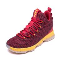 China Rubber Outsole Durable Outdoor Basketball Shoes With SGS Certification on sale