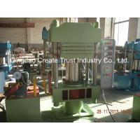 rubber press machine/Rubbe Vulcanizing press Manufactures