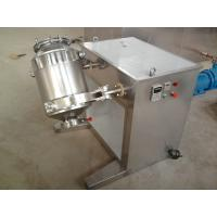 Stainless Steel SBH Series 3D Small Mixing Machine / Blender Mixer Manufactures
