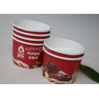Customized Printed Paper Coffee Cups With Dome Lids Offset Printing Manufactures