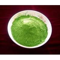 JAS Organic Young Barley Grass Powder Health Food Manufactures
