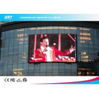 China P16 SMD3535 Outdoor Flexible Curved  LED Display screen with higher brightness & water proof for shopping certer wholesale