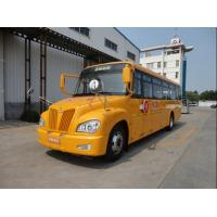 School Bus Air Conditioner Mini Van Bus With Diesel Engine 9980×2430×3150mm Manufactures