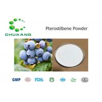 99% Botanical Extract / Pterostilbene Powder Prevent Cardiovascular Diseases CAS 537 42 8 Manufactures