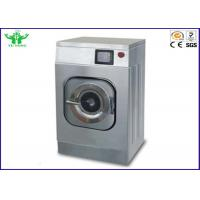 ISO 6330-2000 Textile Testing Equipment / Wascator Textile Shrinkage Tester 5.4±2%KW Manufactures