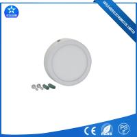 China IP44 8W Surface Mounted Round Led Panel Light SMD4014 For Hotel on sale