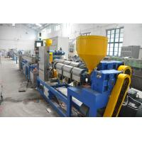 20 - 50mm One Screw Extruder Plastic Machine Single Wall Corrugated Pipe Production Line