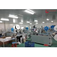 China Medical Non Woven Mask Making Machine Rustproof 220V-50/60Hz Automatic Control on sale