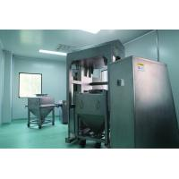 Film Pharmaceutical Coating Equipment With Full Volume 250L Easy Operation Manufactures