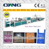 Buy cheap ONL-B 700-800 Manual non woven fabric bags making machine Indian price from wholesalers