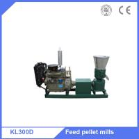High quality feed pellet mill machine for livestock farm animal feeding Manufactures