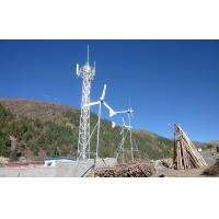 Wind-Solar Hybrid BTS Power Supply System Manufactures