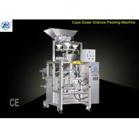 Plastic Film Sachet Automatic Salt Packing Machine Electric Driven Type Manufactures